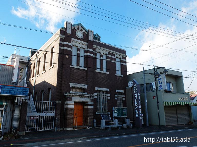 元銀行の「コノドント館」