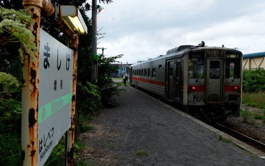 JR北海道 留萌線 増毛駅(2014年8月)