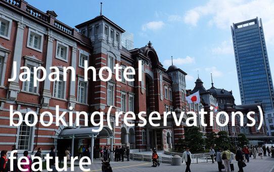 japan hotel Reservation