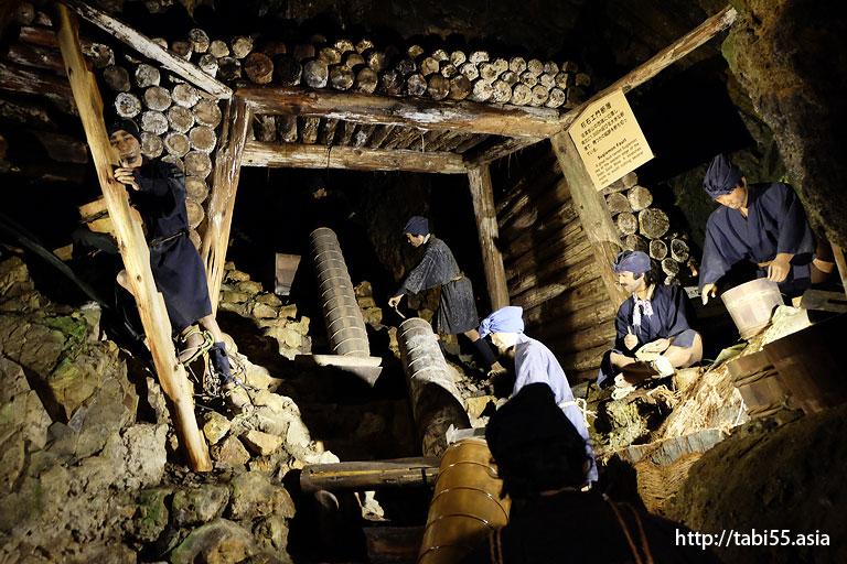 史跡 佐渡銀山(新潟県佐渡島)/Historic sites Sado Silver Mine (Sado Island, Niigata Prefecture)