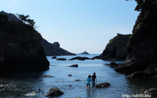 ヒリゾ浜(静岡県)