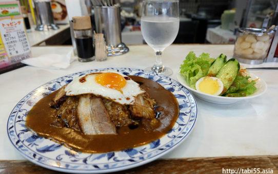 焼豚玉子飯カレー@カレーショップデリー 松山店
