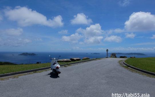 西展望台@渡嘉敷島の観光スポット