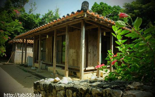 赤瓦の宿 ふくぎ屋(沖縄/渡名喜島)