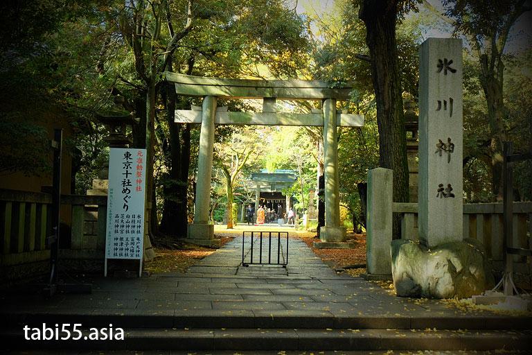 赤坂氷川神社(東京都港区)