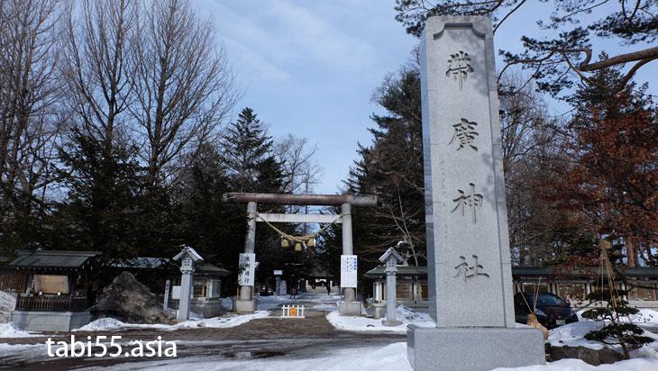 帯廣神社(帯広神社)