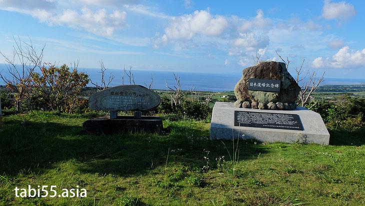 沖永良部島に、フェリーでアクセスして、レンタルバイクで観光(奄美諸島)
