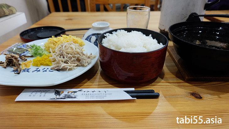 みなとや@奄美大島の観光スポット、グルメなど【おすすめ16選】