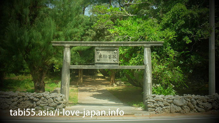 A shrine in a southern country protected by banyan and stone! Sueyoshi Shrine(Kikaijima)