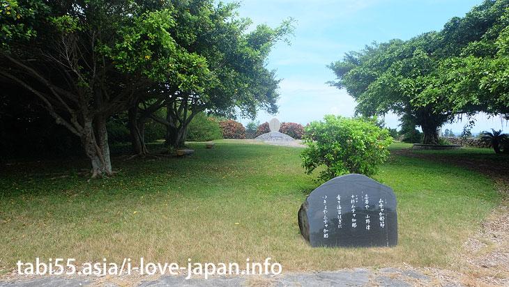 ムチャ加那公園@喜界島の観光!行ってよかった【おすすめ】