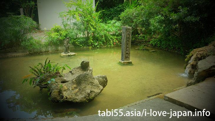 Ganmata springs(雁股の泉)