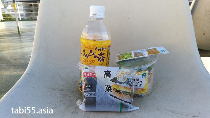 那覇のファミマで「沖縄縛り」で購入した朝ご飯