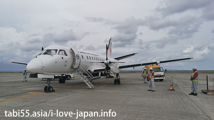 Amami Airport@Travel by ferry on the Amami Islands (archipelago)【7 nights 8 days】 model course(Kagoshima)