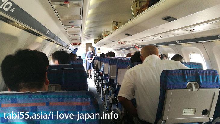 奄美空港発!喜界島へのエアコミューター