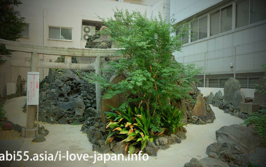 築地市場から徒歩圏!富士塚のある「鐵砲洲稲荷神社」