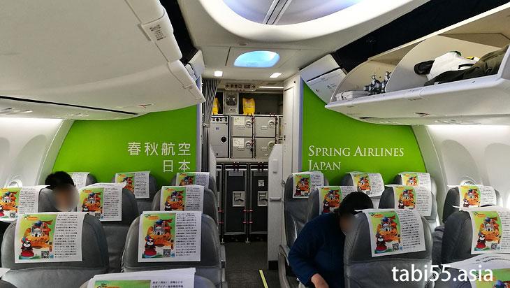 From Narita Airport to Saga Airport by Spring Japan