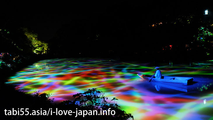 Drawing on the Water Surface Created by the Dance of Koi and Boats – Mifuneyama Rakuen Pond