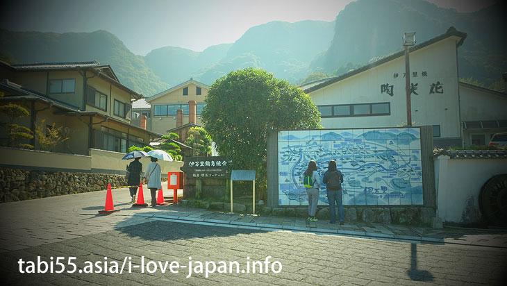 Access to Okawachiyama