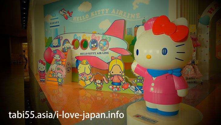 【Day 1】 Arrived at Chitose Airport! From Afternoon to Night Half day Sapporo Tourism