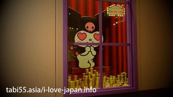 HELLO KITTY HAPPY FLIGHT ♪ World Tour with Kitty