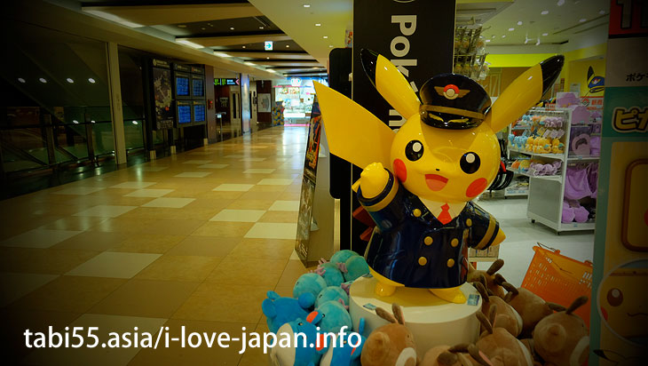 Pokemon shop! Pikachu is pilot cosplaying