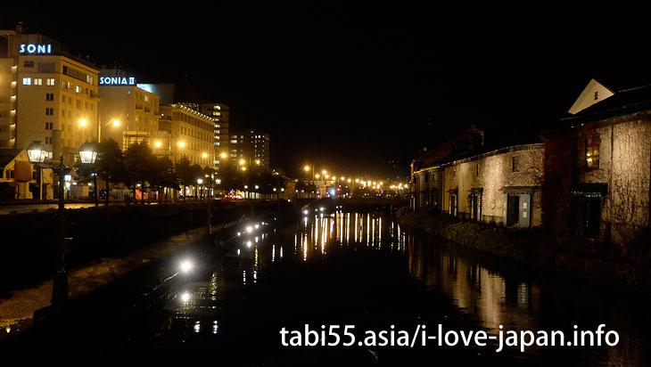 夜の超定番!小樽運河を散策