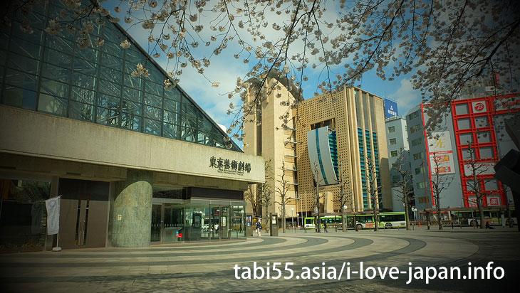 Ikebukuro Nishiguchi Park|Ikebukuro Station【West Exit】Sakura's sightseeing within walking distance