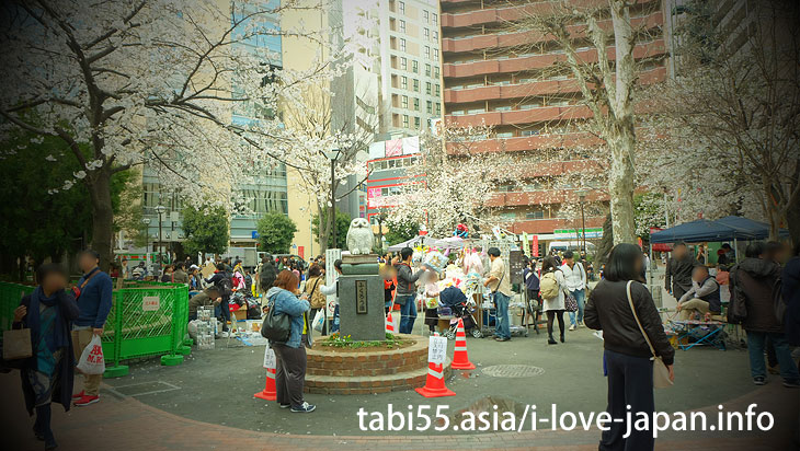 Naka Ikebukuro Park| Ikebukuro Station【East Exit】Sakura's sightseeing within walking distance