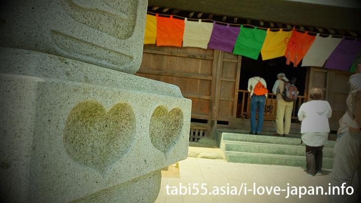 Shiofune Kannon-ji Temple' Azaleas(Ome,Tokyo)